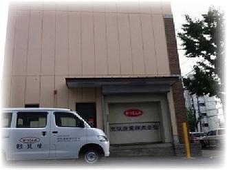 京阪産業営業車